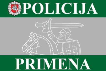Policija primena