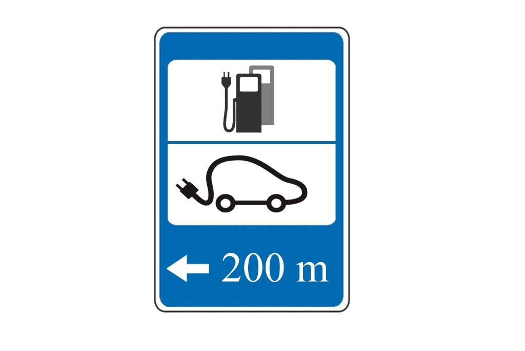 Tauragė plečia elektromobilių įkrovimo tinklą
