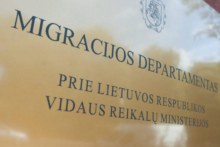 Migracijos skyrius primena: kviesdami į Lietuvą užsienietį, atidžiai pildykite dokumentus
