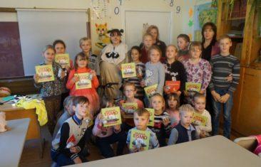 Saugaus eismo pamoka Pagramančio pagrindinėje mokykloje