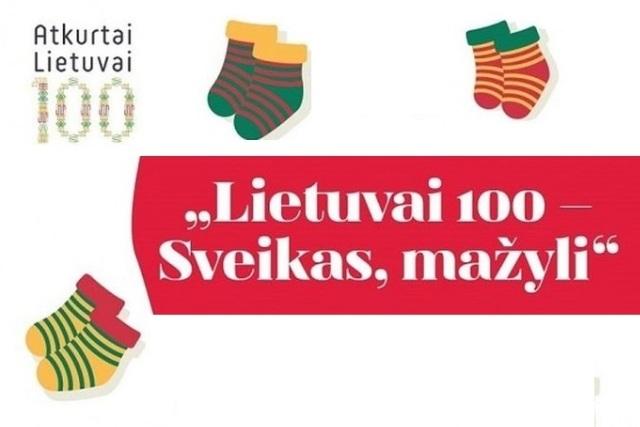 Šalies gyventojai ir organizacijos kviečiami megzti trispalves kojinaites naujagimiams