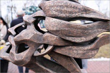 Iškilmingai atidengtas skulptūrinis ekslibrisas Vydūnui