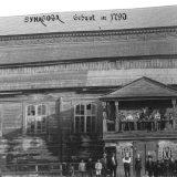 Pristatytas Sinagogų aikštės memorialas, skirtas Jurbarko žydų bendruomenei atminti