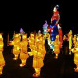 """Pakruojo dvare festivalyje """"Didieji Kinijos žibintai"""" - tradiciniai kinų amatai ir """"Pelenės"""" pasaulis"""